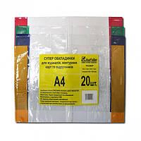 Обложки формат А4 /для контурных карт, журналов, учебников, атласов