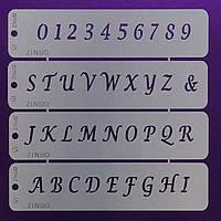 "Трафарет многоразовый ""Английский алфавит, цифры"" (код 05106)"
