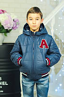 Куртка-жилет детская для мальчика Андре (2 цвета)