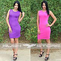 Короткое летнее платье