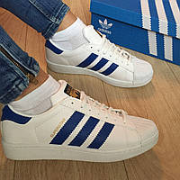 Кроссовки реплика белые Adidas Superstar с симини полосками, кроссовки женские Адидас Суперстар