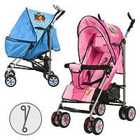 Детская прогулочная коляска-трость MM 0065-1, 2 цвета