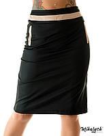 Повседневная юбка