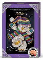 Картина-мозаика из пайеток Мишка от Danko Toys в декорированной рамочке