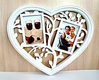 Мультирамка - сердце на 2 фото 10х15 белая