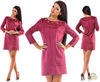 Платье из турецкой экозамши с отделкой люверсами