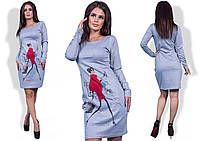 Платье женское девушка