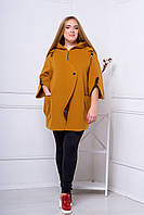 Женское пальто осень весна 301 горчичное большие размеры 52-58 размеры