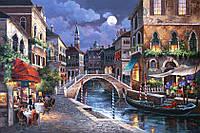 Картины по номерам 40 х 50 см. Вечерний город.