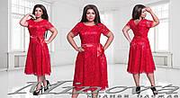 Красивое гипюровое женское платье  батал с 50 по  54  размер