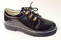 Модные ботинки для девочки  р 32-37