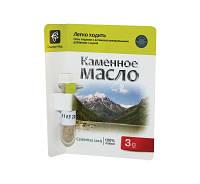 100 % ОРИГИНАЛ Каменное масло с мумиё. Для повышения иммунитета при частых инфекциях, воспалениях, стрессах
