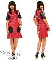 Платье из перфорированной кожи.  Батал 48, 50, 52, 54
