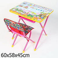 Набор детской складной мебели ДЭМИ №3  КОМФОРТ (Лимпопо)розовая