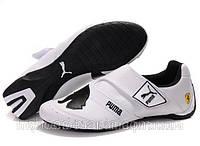 Мужские кроссовки Puma Baylee Future Cat белые