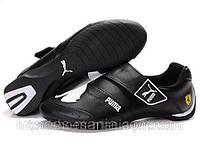Мужские кроссовки Puma Baylee Future Cat черные