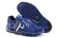 Мужские кроссовки Nike Air Max 2013 синие AS-10071-5