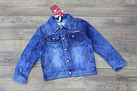 Джинсовая куртка для мальчиков 6- 10-12-14 лет