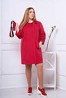 Женское пальто осень весна 601  малиновый большие размеры 48-56 размеры