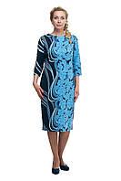 Женское повседневное платье большого размера Голубое 1705006/2