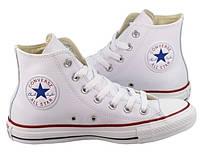 Converse All Star White High