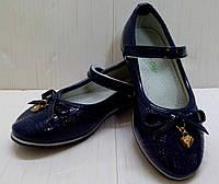 Туфли для девочки синие лаковые р. 26, 28-30