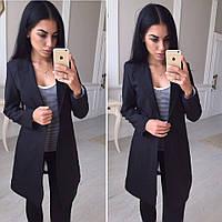 Женский стильный кардиган-пиджак с подкладкой (5 цветов)