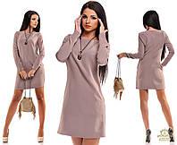 Прямокройное платье мини с карманами