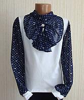 Школьная блузка. Натуральная ткань. Кодо 211.