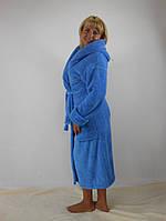 Батальный длинный махровый голубой халат с капюшоном