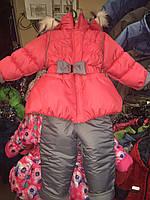 Детский зимний комбинезон для девочки Колокольчик каралловый