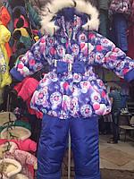 Детский зимний комбинезон для девочки Колокольчик Синий одуванчик