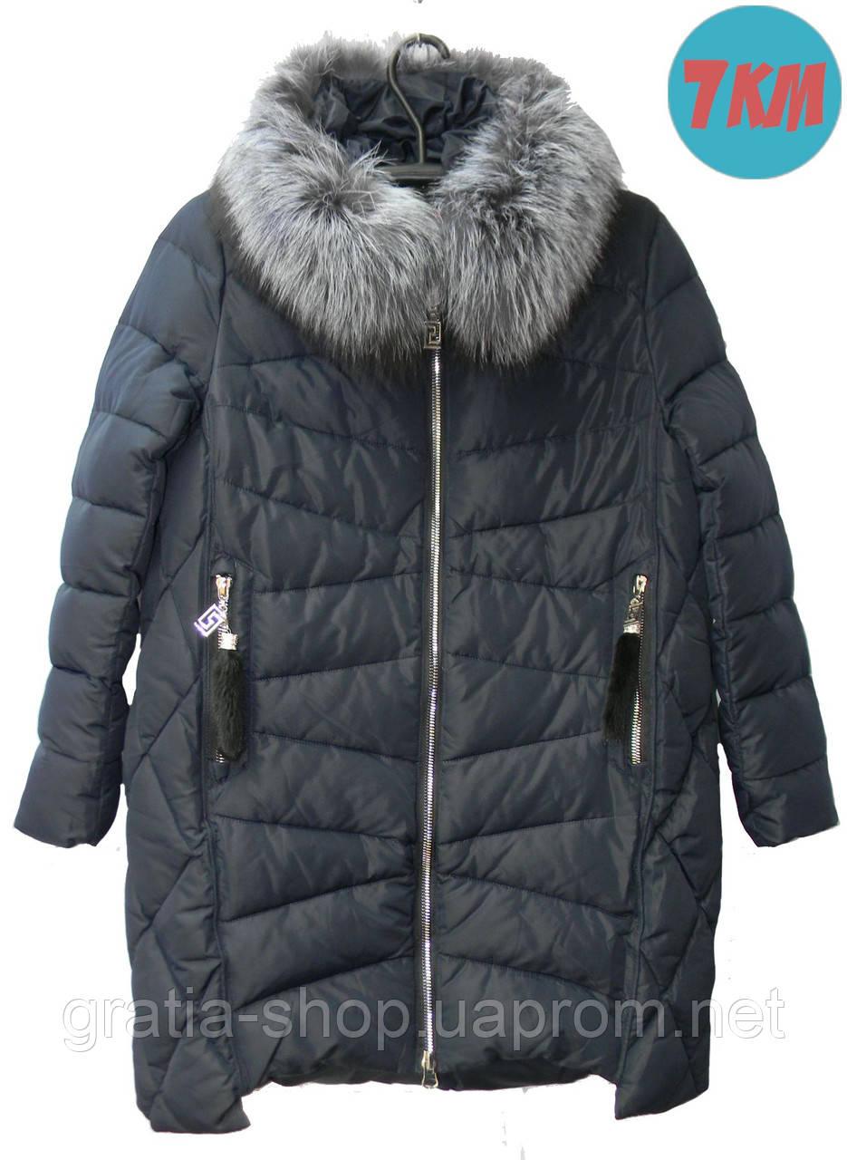 Зимняя куртка сделано своими руками