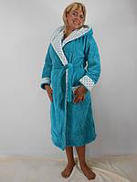 Батальный голубой длинный махровый халат с двойным капюшоном