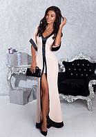 Длинное платье с разрезом спереди