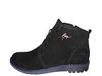 Женские осенние ботинки на низком ходу