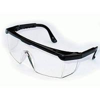 Очки Комфорт  (прозрачные) с регулируемой дужкой