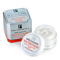 Питательна маска для кожи лица Specialiste NUTRITION Пьель Косметик 50мл