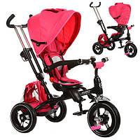 Детский трехколесный велосипед M 3202A-1 поворот сиденья, розовый