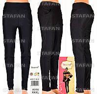Женские штаны на меху с карманами Zoloto A916 3XL-R