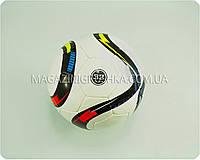 Футбольный мяч 2716-3000-1A