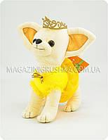 Мягкая игрушка «Собачка в платьице» Чичилав с короной 4 вида