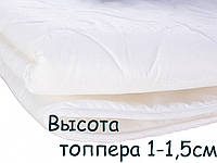 Наматрасник двусторонний стеганый LightHouse TOPPER 80*200