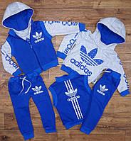 Детский спортивный костюм Адидас тройка на мальчика, синий