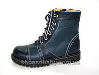 Зимние ортопедические ботинки Ecoby 31р модель 205В синие