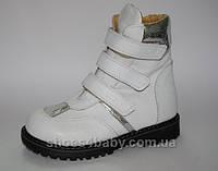 Зимние ортопедические ботинки Ecoby 31р модель 211W белые