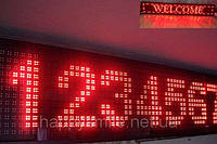 Светодиодная бегущя строка LED