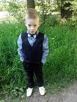 "Костюм четвёрка на мальчика ""рубашка + жилетка + брюки + бабочка"""