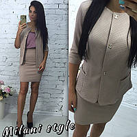 Костюм Chanel пиджак и короткая юбка трикотаж разные цвета 1Kmil10