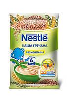 Каша безмолочная Nestle гречневая с бифидобактериями